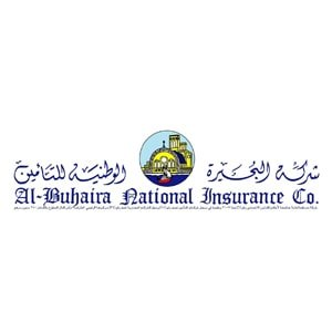 physiotherapy_insurance_albuharia